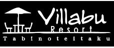 たびの邸宅 ヴィラブリゾートは、宮古空港から車で約20分、伊良部島のオーシャンフロントに建つ沖縄初のオールヴィラリゾートホテルです。 / ヴィラブリゾート | VillabuResort | 沖縄伊良部島のリゾートホテル